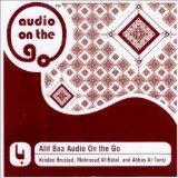 Alif Baa Audio on the Go