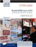 Al-Kitaab fii Ta <SUP>c</SUP>allum al-<SUP>c</SUP>Arabiyya, Third Edition: Al-Kitaab fii Ta ...