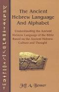 Ancient Hebrew Language and Alphabet Understanding the Ancient Hebrew Language of the Bible ...