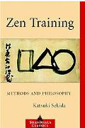 Zen Training Methods And Philosophy
