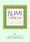 Rumi Daybook