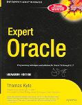 Expert Oracle Signature Edition