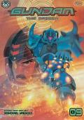 Gundam The Origin