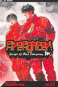 Firefighter! Diago of Fire Company M, Volume 11