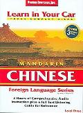 Learn in Your Car Mandarin Chinese Level 3