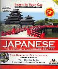 Learn in Your Car Japanese The Complete Language Course