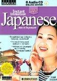 Instant Immersion Japanese: