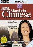 Instant Immersion Mandarin Chinese