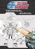 G Gundam Technical Manual