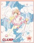 Art of Cardcaptor Sakura