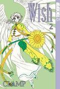 Wish 2