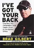 I've Got Your Back Coaching Top Performers From Center Court to The Corner Office