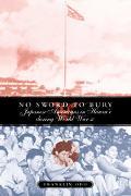 No Sword To Bury Japanese Americans In Hawai'i During World War Ii