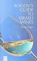 Rogov's Guide to Israeli Wines 2008