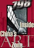 798 : Inside China's Art Zone