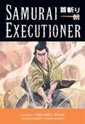 Samurai Executioner When the Demon Knife Weeps; Punished is not the Man Himself, but the Evi...