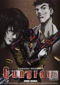 Gungrave Anime Manga