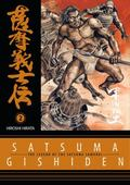 Satsuma Gishiden 2