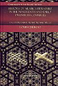 History of Arabic Literature in the Nineteenth and Early Twentieth Centuries: La Litterature...