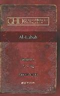 Al-Lubab : Syriac-Arabic Dictionary