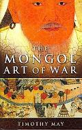 Art of Mongol Warfare