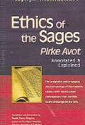 Ethics of the Sages Pirke Avot
