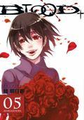 Blood+, Volume 5 (manga)