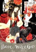 Bride of the Water God Volume 8