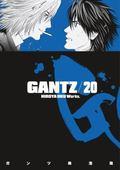 Gantz Volume 20