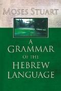 A Grammar of the Hebrew Language