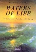 Waters of Life The Russian Painters of Water