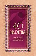 40 Hadiths : Translation and Commentary