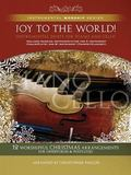 Joy to the World! : Piano/Cello