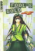Fool's Gold 2