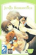 Junjo Romantica Volume 5