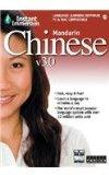 Instant Immersion Chinese: Version 3.0 (Chinese Edition)