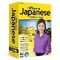 Japanese Levels 1-2-3