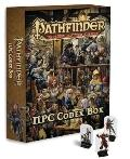 Pathfinder RPG : NPC Codex Box