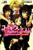 Code Geass: Knight Volume 5 (Code Geass Lelouch of the Rebellion Queen)