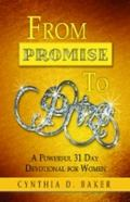 From Promise to Prize