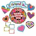 Valentine's Day and Friendship Bulletin Board