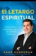 Como vencer el trastorno de deficit de atencion espiritual (Spanish Edition)