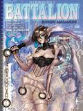 Intron Depot 5: Battalion : Battalion