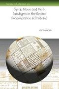 Syriac Noun and Verb Paradigms in the Eastern Pronunciation (Chaldean)