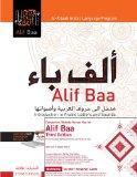Alif Baa, Third Edition HC Bundle, Third Edition: Alif Baa, Third Edition HC Bundle: Book + ...