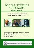 Social Studies Glossary - English/Bengali : Elementary, Middle School and High School Level