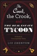 I Am Liu Yuejin : A Novel