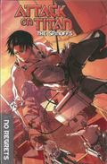 Attack on Titan: the Spinoffs Collection