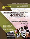 Discussing Everything Chinese Part 2- Listening and Oral Expression