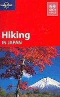 Hiking in Japan (Walking)